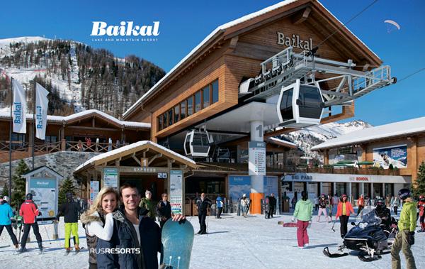 baikal ski resort