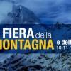Alta Quota 2014, dal 10 al 12 ottobre alla Fiera di Bergamo